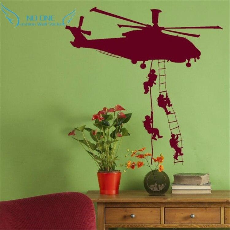 헬리콥터 육군 스티커 접착제 Vinly 벽 예술 거대한 해병대 소년 벽 스티커 아이 방