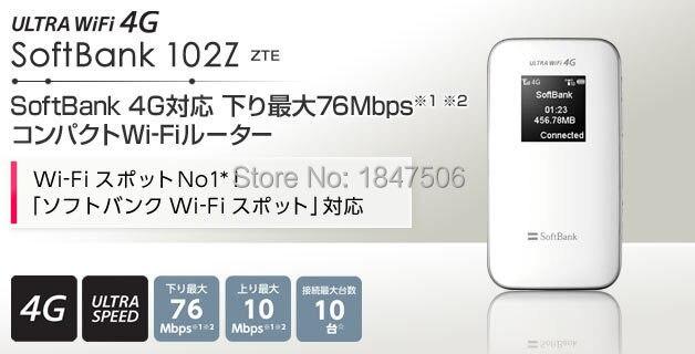 102Z_main.jpg