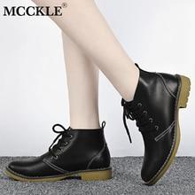 Mcckle/Женская Мода из натуральной кожи классические ботильоны на шнуровке ботинки Martin дамы Швейные Стиль на низком каблуке весенне-осенняя обувь