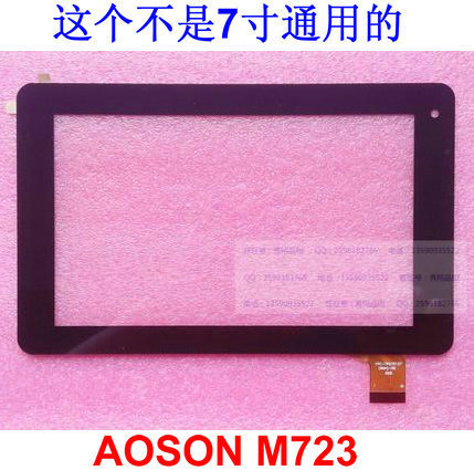 """Original New 7"""" AOSON M723 QUAD CORE Tablet touch Screen panel Digitizer Glass Sensor replacement FPC-TP070127 Free Shipping"""