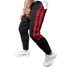 New Men Casual Sports Pants Gym Slim Fit Trousers Tracksuit Bottoms Skinny Joggers Sweat Drwastring Track Pants
