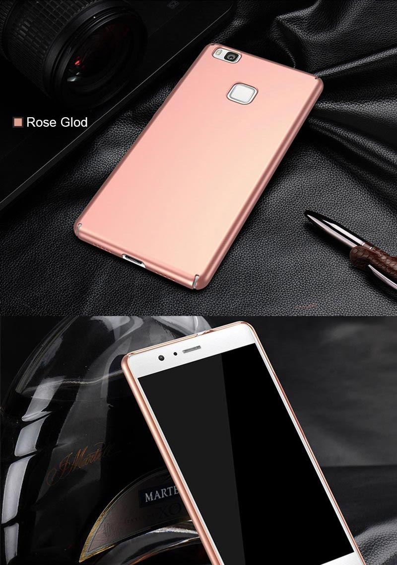 Huawei-P9-Lite-(11)