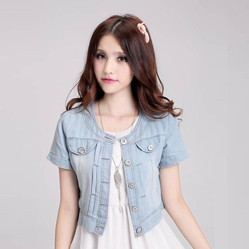 Online Get Cheap Ladies Short Sleeve Jackets -Aliexpress.com ...