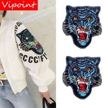 VIPOINT embroidery Sequins big tiger patches leopard animal badges applique for clothing ZM-53