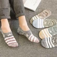 5 Pairs/Lot Sock Women Mens Solid color simple atmosphere comfort Socks Stripe Cotton Trendy household Mid Tube 29 styles