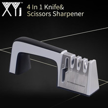 XYJ 4 In 1 Knife & Scissors Sharpener Hot Sale Sharpener Tools Black + Gray Color Household Sharpener Best Kitchen Accessories(China)