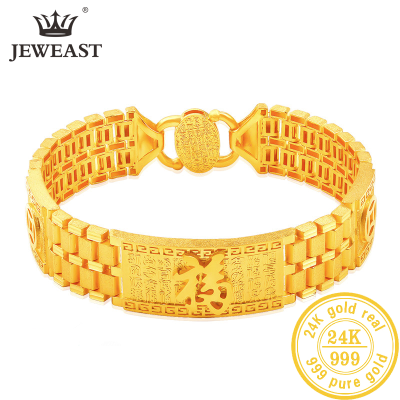 JLZB 24K Pure Gold Bracelet Real 999 Solid Gold Bangle Upscale Beautiful Romantic Trendy Classic Jewelry Hot Sell New 2020