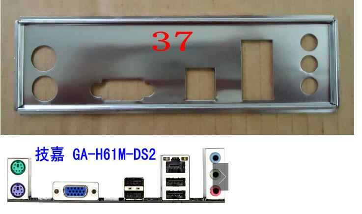 New I/O shield back plate of motherboard for GA-H61M-DS2 GA-H81M-S1 just  shield backplate Suitable I/O baffle Free shipping