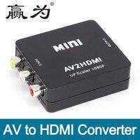 AV2HDMI конвертер 1080 P HDMI Интерфейс RCA к HDMI 1080 P AV2HDMI Мини AV к HDMI преобразователь сигнала HD Mini видео конвертер