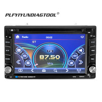 universal 2 din car stereo 6.6 inch stouch screen FM radio GPS navigation Multimedia MP5 DVD player with camera remote control