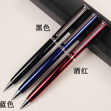 hot sales mothers fathers teachers day gift metal ballpoint pen ball G2 birthday