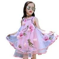 2017 Summer Girls Kids Fashion Flower Lace Knee High Ball Gown Sleeveless Baby Children Clothes Kids