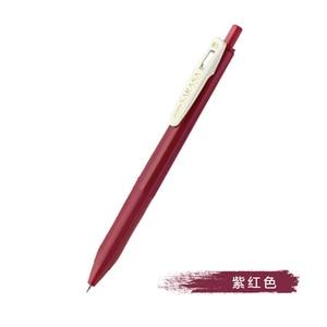 Image 5 - Zebra SARASA JJ15 Retro Color Gel Pen 0.5mm Limited Edition Vintage Neutral Pen Press supplies