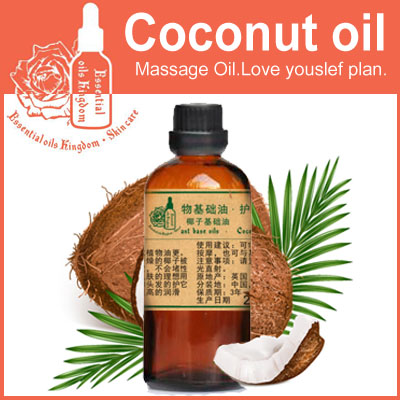 Massage essential oil 100%pure plant base oil coconut oil 100ml Not solidified Carrier oil