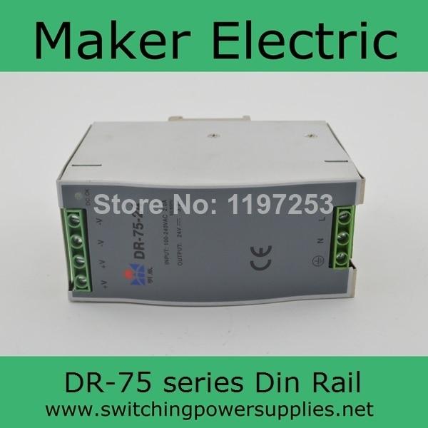 mini din rail single output switching power supply  DR-75-12  12V 6.3a 75W dr 75 48 led single output din rail switching power supplies transformer dc 48v 1 6a output smps