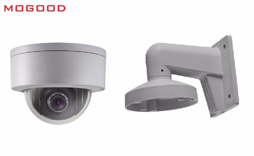 HIKVISION DS 2DE3304W DE Chinese Version Mini PTZ Camera include Wall Mount Bracket Support font b