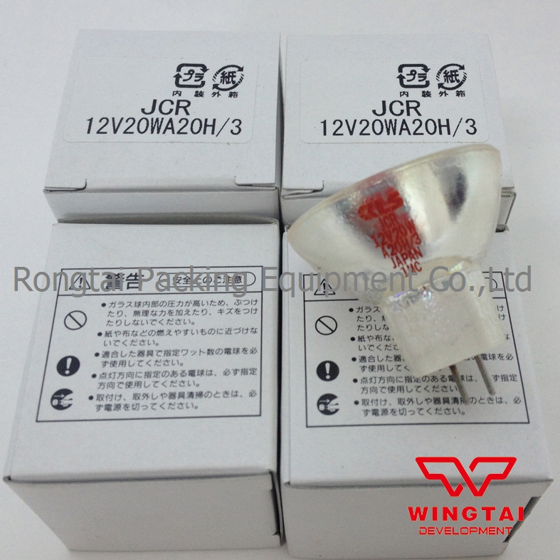5pcs/lot Japan KLS JCR 12V20WA20H/3 Halogen Lamp Color Temperature 3000K kls jcr 9 5v55w kls jcr 9 5v55w japan halogen lamp 9 5v 55w reflector photometer bulb hunter spectrphotometer