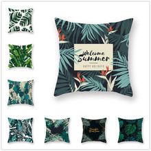 Green Leaves Cushion Cover Tropical Plants Decorative Pillow Cases for Sofa Car Bed Living Room Summer Fresh Home Decor Covers цены