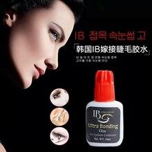 10 ml sin estimulación de Secado Rápido Ultra Súper Pegamento para Extensiones de Pestañas Individuales Extensión de la Pestaña Pegamento Adhensive De Corea