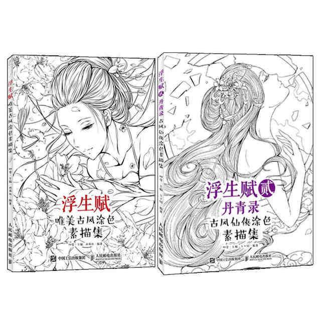 Figura antigua china línea dibujo arte de la historieta: lápiz ...