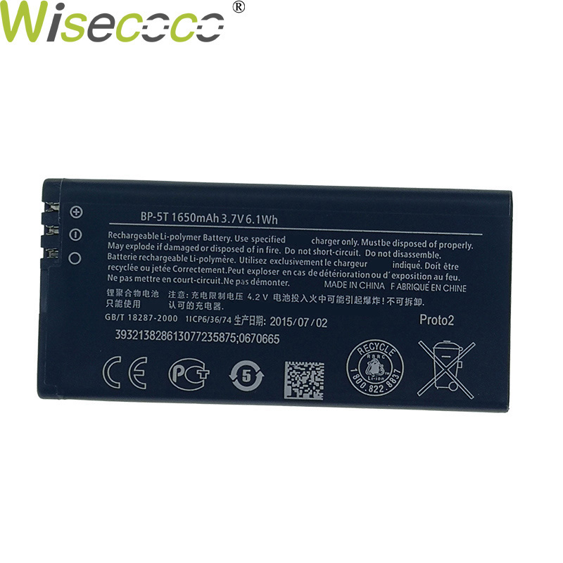 Wisecoco New Original <font><b>1650</b></font>/2100mAh BP-5T Battery For <font><b>Nokia</b></font> Lumia 820 820T Arrow RM-878 825 Phone Replace With Tracking Number image