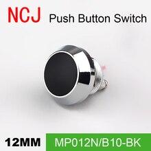 NCJ винтовой терминал 12 мм металлическая кнопка-проводка терминал шесть цветов 2A