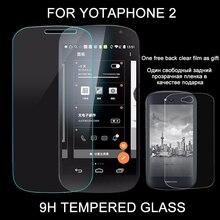 Для yotaphone 2 закаленное стекло взрывозащищенный протектор экрана hd высокое качество фильм 9 h сильная защита для yota телефон 2 Hotsale