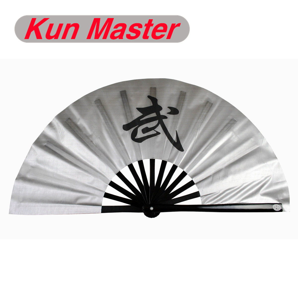 Bamboo Kung Fu Fighting Fan, Martial Arts Practice Performance Fan,Wu Shu Fan, China Word Kung Fu (silver)