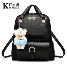 KLY 100% Genuine leather Women backpack 2016 New Fashionista backpack fashion leisure bag bear the new spring and summer student