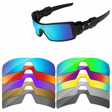 цена на PV POLARIZED Replacement Lenses for Oakley Oil Rig Sunglasses - Multiple Options