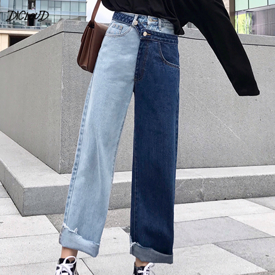 DICLOUD Fashion Spliced High Waist Straight Jeans Women 2018 Autumn Panelled Casual Trousers Woman Slim High Street Denim Pants