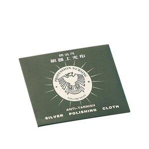 Image 2 - 200 個ジュエリークリーニングシルバー研磨布真鍮ポリッシャーシルバーゴールドクリーナーダブルベルベットドライ研磨ケアプロモーション CYB001