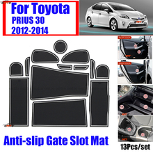13pcs/set Anti-slip for TOYOTA PRIUS 30 2012-2014 Dust-water Cushion Cup Mat Gate Slot Pad Cover Rubber Car Interior Decoration