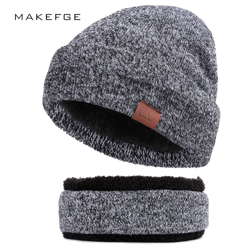 Autumn and winter CC brand knitted men s cotton hats bib unisex warm and  comfortable ski caps mask new fashion slouchy beanie 38e745973cd