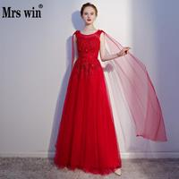 Evening Dresses 2018 New The Mrs Win Red Party Prom Banquet A line Gown Classic Embroidery Vintage Vestido De Festa F