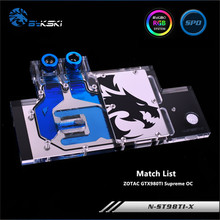 Bykski Full Coverage GPU Water Block For ZOTAC GTX980TI Supreme OC Graphics Card N-ST98TI-X