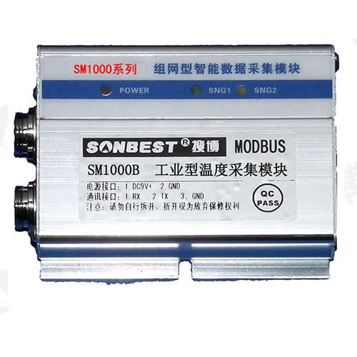 SM1000B RS485 Industrial Temperature Acquisition Module MODBUS Protocol