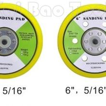 6 дюймов шлифования бэк-pad 150 мм абразивный диск площадку крюк и петля/VINYL 5/16 ''для пневматического случайные орбитальной Jil Sander