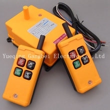 HS-4 (include 2 transmitter and 1 receiver)  crane remote control  Your order note need voltage:380VAC 220VAC 36VAC  24VDC