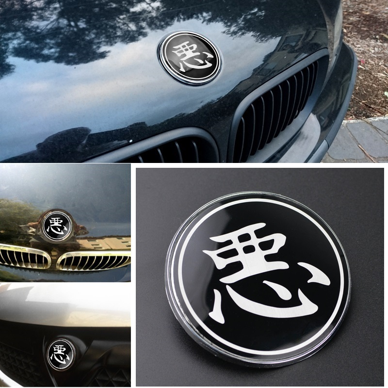 82mm 51148132375 GENUINE BMW FRONT BONNET REAR BADGE ROUNDEL