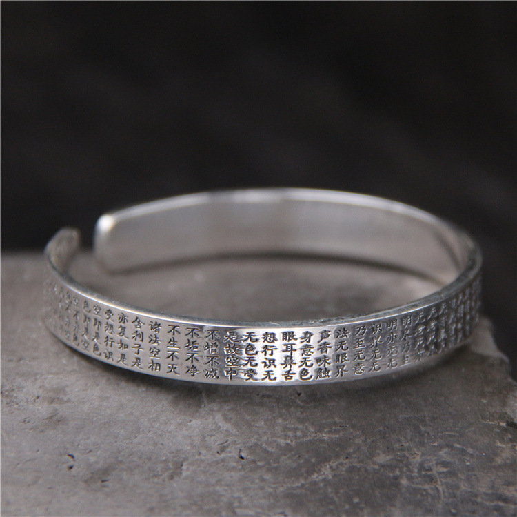 S999 Sterling Silver Retro Thai Silver Fashion Men And Women Vintage Style Six Words Scripture Open Ended BangleS999 Sterling Silver Retro Thai Silver Fashion Men And Women Vintage Style Six Words Scripture Open Ended Bangle