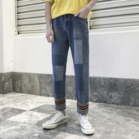 2018 Spring And Summer New Japanese Youth Fashion Campus Wind Simple Mosaic Stitching Straight Jeans Light