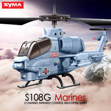 100% Original Syma S108G Marines AH-1 3CH Indoor RC Attack Helicopter Radio remote control high quality Toys Gray color