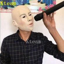 Artificial Latex Mask Hood Overhead Wigs Human Skin Disguise Prank Halloween makeup costume Realistic silicone Crossdress