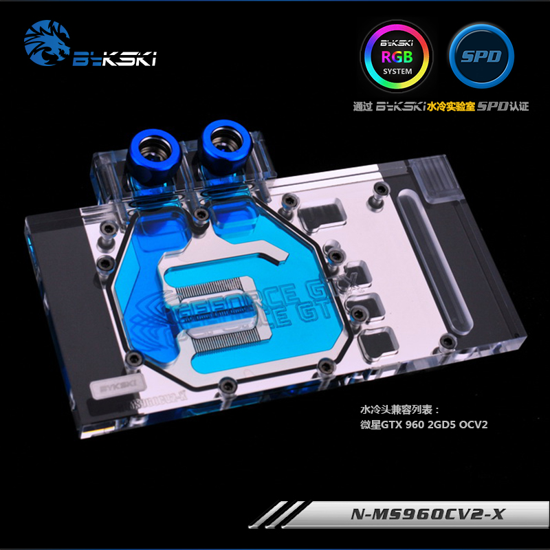 Bykski N-MS96OCV2-X VGA Full Cover Water Cooling Block With RGB LED Light kits for MSI GeForce <font><b>GTX</b></font> <font><b>960</b></font> 2GD5 <font><b>2GB</b></font> GDDR5 image