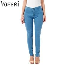 Yofeai джинсы 2017, женская обувь Высокая талия женские джинсовые штаны узкие эластичные джинсы для женщин пикантные Женские зауженные джинсы брюки для женщин