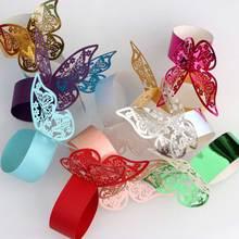 50 шт. салфетка пряжка кольцо полые формы бабочек для свадебного банкета декор для обеденного стола@ LS