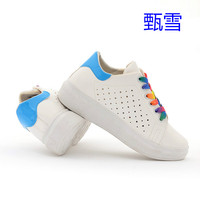 2017, Spring And Summer New Thick Bottom White Shoes, Leisure Color Tie Ups, Flat Women's Shoes