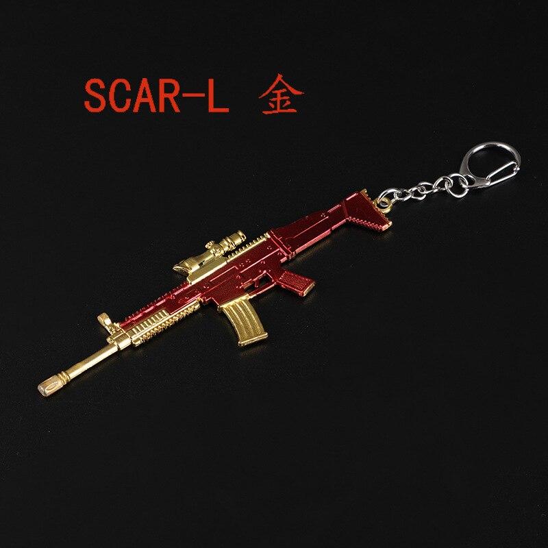 scar-l 金