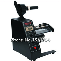 1pc Automatic Label Dispensers Dispenser Machine AL 1150D Label Machine Free Shipping By UPS FedEx